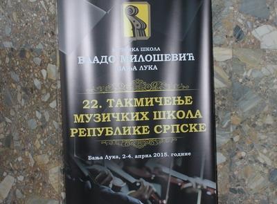 Завршено XXII Републичко такмичење музичких школа Републике Српске