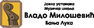"JU Muzička škola ""Vlado Milošević"" Banja Luka"