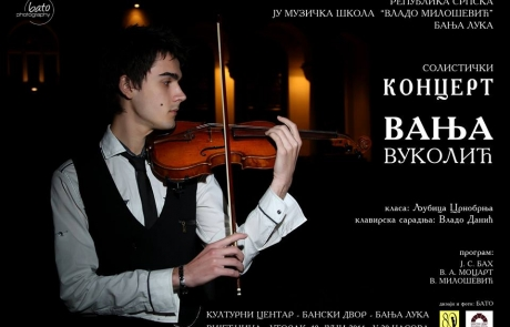 Концерт матуранта Вање Вуколића, класа Љубица Црнобрња