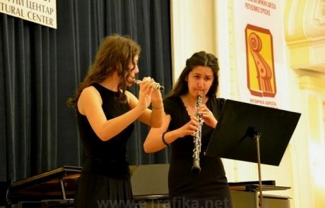 Програмска књижица XXII Републичко такмичење музичких школа