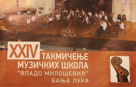 """Завршено XXIV такмичење музичких школа """"Владо Милошевић"""" Бањалука"""