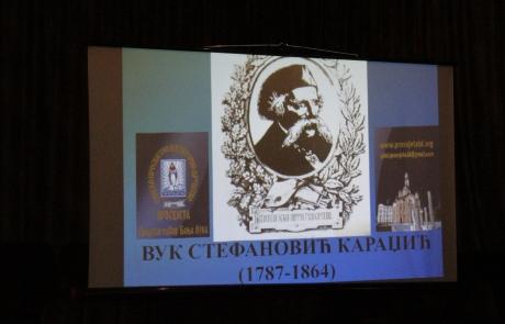 Обиљежавање годишњице Вука Стефановића Караџића у Бањој Луци