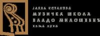 Музичка школа Logo